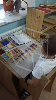 Montessori school 6 12